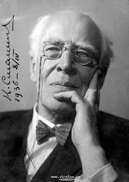 a biography of constatin sergeyevich stanislavski Konstantin sergeyevich stanislavski 17 january 1863 – 7 august 1938) was a russian actor and theatre director his system of acting has developed an international reach stanislavski treated theatre-making as a serious endeavour, requiring dedication, discipline and integrity.